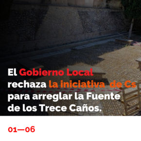 Cs Calahorra pide en el Pleno la intervención de la Fuente de los Trece Caños y el Gobierno Local lo rechaza